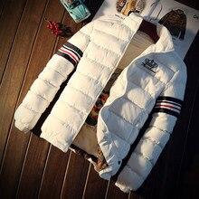 winter jacket men 2016 new parka coat men jacket Thick Outwear jaqueta masculina High quality Warm coat