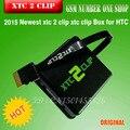 Новейшие xtc 2 клип хтс клип Коробка для HTC