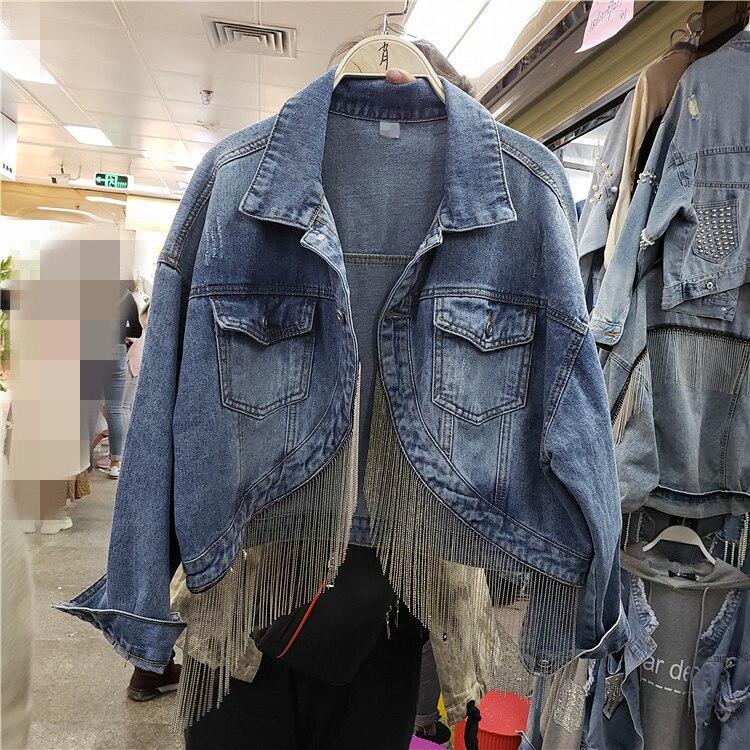 Nouveau printemps automne frangé chaîne Jeans veste court vestes femmes mode coréenne lâche manteau fille étudiants Streetwear pardessus