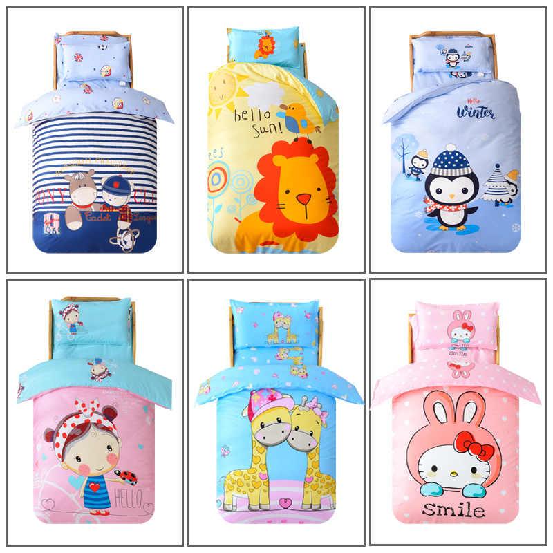 Комплект постельного белья для детей из 3 предметов, детское постельное бельё из чистого хлопка, детские постельные принадлежности для кроватки, одеяло детское с наволочкой