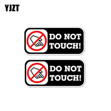 Adesivo de aviso do carro yjzt 2x 10.6cm * 4.6cm, decalque em pvc sem toque 12-1070