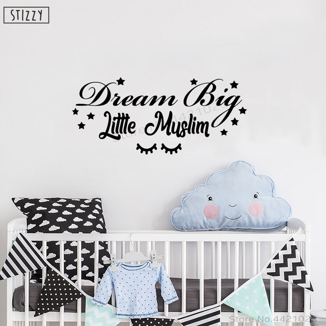 Stizzy Wall Decal Baby Bedroom Nursery Wall Stickers Quotes Dream