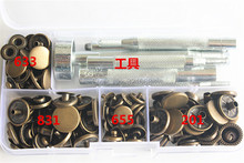 10mm 12mm 15mm metal Snap Fastener Press Stud Buttons Poppers Leather Craft + Fixings Tools Kit