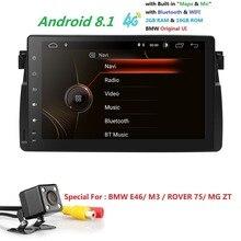 HD Android 8,1 1Din QuadCore 9-дюймовый автомобильный gps для BMW E46 318 320 M3 3 серии 4 GWIFI навигационное Радио BT DAB + TPMS dvd-плеер RDS SWC DTV карта CAM