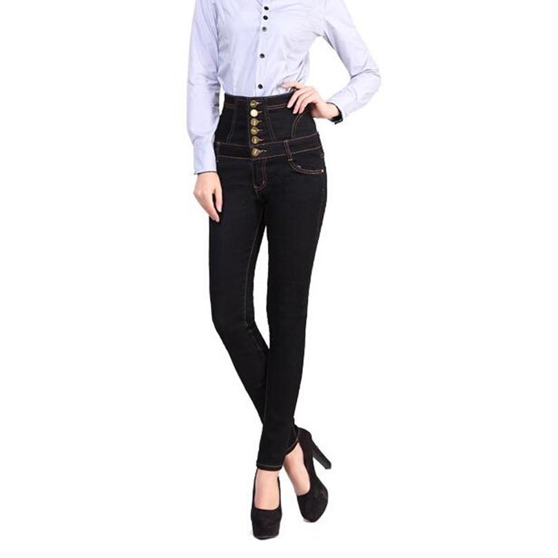 Winter Women Plus Thick Velvet Jeans Pencil Pants High Waist Keep Warm Ladies Skinny Nine Leggins Autumn Denim Trouser K062