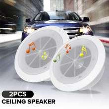 2pcs 5.5 Inch DIY Car Audio Video Speaker
