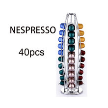 Nespresso 40 Capsules Cup Revolving Rotating Coffee Pod Holder Tower Stand Rack