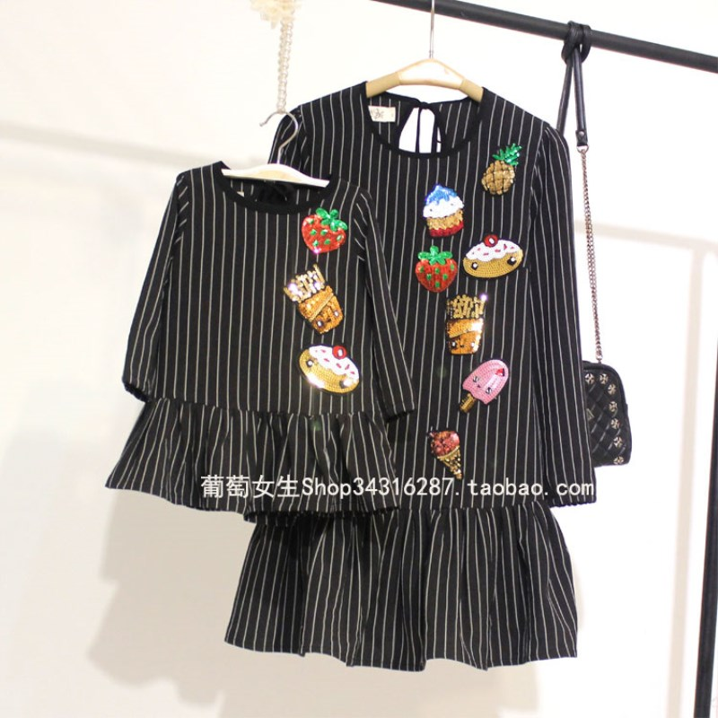 Mother Daughter Dresses Family Clothing Matching Outfits 2018 Autumn Winter Striped Mom and Daughter Dress Family T Shirt provide high quality model car bearing sets bearing kit bolink eliminator 12 free shipping