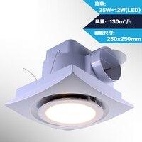 Tubo de teto tipo ventilador 8 polegada led iluminação de poupança de energia teto exaustão ventilador 250*250mm formaldeído pm2.5 Sopradores     -