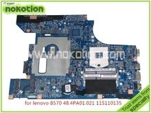 laptop motherboard for lenovo ideapad B570 Z570 11S11013533 48.4PA01.021 HM65 GMA HD3000 DDR3