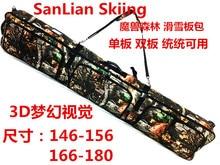 New Single Board Double Snowboard Bag With Wheels Grunt Ski Shoes Holder Bag Backpack Shoulder Handbag Checked A4800