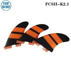 FCS2 K2.1 плавники доски для серфинга плавники k2.1 серфинга плавники из стекловолокна вафельная оранжевый цвет три Фин Набор