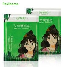 4pcs Winter Keep Body Warm Paste Pads Pad Plaster Hot Warmer Sticker Lasting Heat Patch Health Care D1821