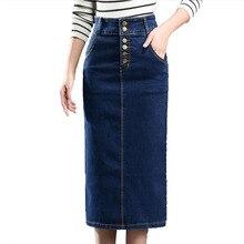 Осень Лето Женщины Высокая Талия Джинсовая юбка стретч SLIM Разделение сексуальные юбки карандаш женщин 2017 плюс Размеры длинные джинсовые юбки тощий