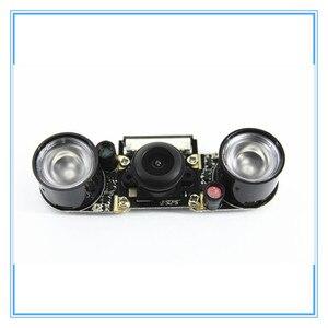 Image 5 - Raspberry Pi 3 Model B 5MP камера ночного видения OV5647 рыбий глаз веб камера 1080P широкоугольный модуль камеры для Raspberry Pi 3B +/3B/2B