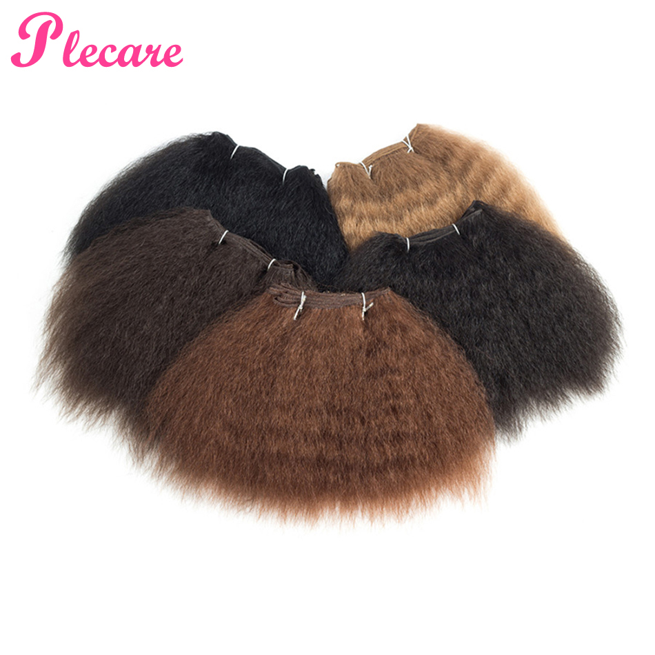 Plecare Kinky Straight Hair Bundles For Black Women 8inch/14inch Short 1 Piece