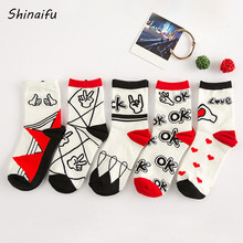 Фотография Shinaifu Funny Socks Cotton New Arrival Autumn Female Fashion Casual Cute Letter Jacquard Ankle Sock 5 Pair Free Size Korean Sox