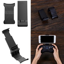 8bitdo Xtander Stand Gamepad Stand Holder for Wireless NES30 Pro FC30 Pro Controller Phone Clip Mount Bracket