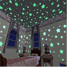 50Pcs Fluorescent Luminous Kids Bedroom Storage Rooms Star Baby Children's Glow in the Dark Toys Sticker Adhesive Sticker