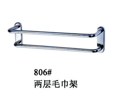 Yijin hot sell stainless steel towel rack bathroom towel rail 806 ...