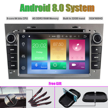 Octa-Core Android 8.0 CAR Multi-Media Player for OPEL VECTRA ANTARA ZAFIRA CORSA MERIVA ASTRA