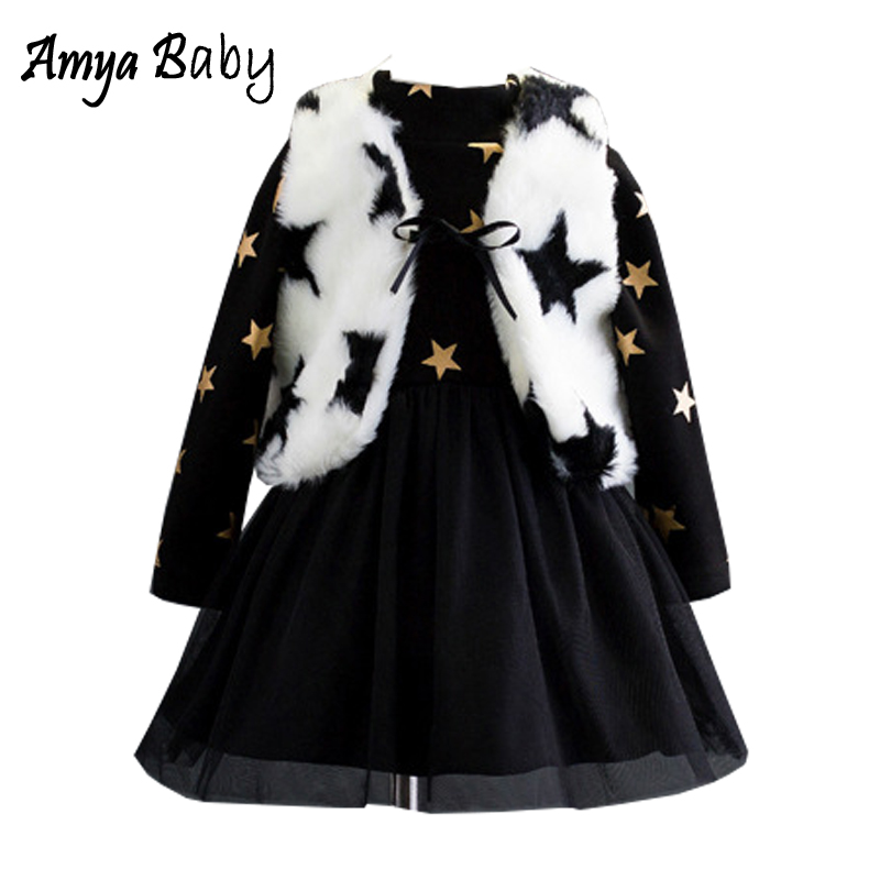 цены Amya Baby Girls Winter Dress Thicken Warm Faux Fur Vest Toddler Girl Dress 2pcs Princess Costume Kids Clothes Tutu Girls Dresses