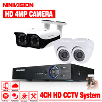 HD 4CH CCTV System Set FULL 4MP DVR 4PCS 4.0MP 2560*1440P indoor Outdoor Security Camera System 4 Channel Video Surveillance Kit