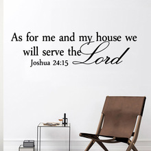 Free shipping house lord Wall Sticker Home Decoration Accessories Removable Murals