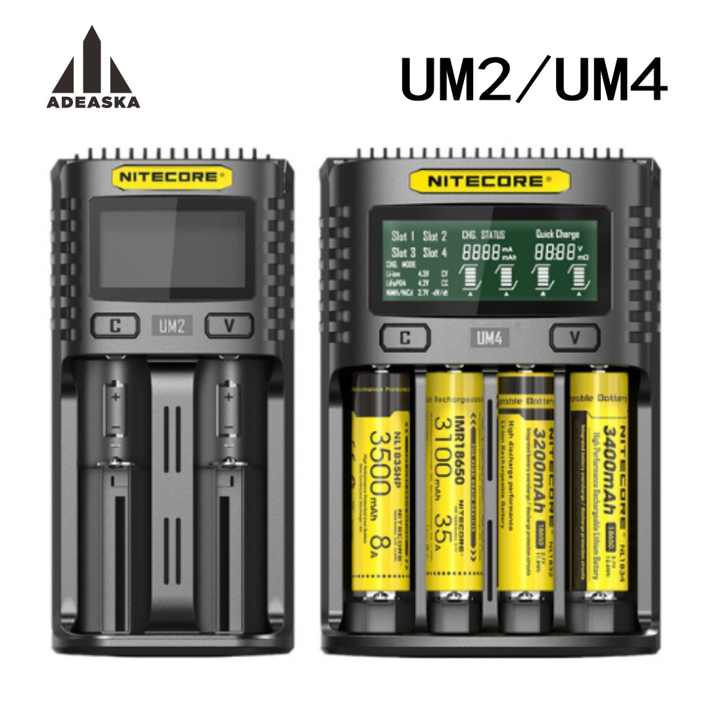 NITECOR UM4 UM2 C4 VC4 LCD Smart Battery Charger For Li-ion/IMR/INR/ICR/LiFePO4 18650 14500 26650 AA 3.7 1.2V 1.5V Batteries D4