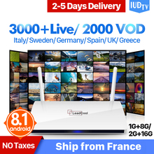 Europe 2000 Channels IUDTV IPTV Subscription Leadcool Android TV Box 8GB HDMI Wifi Smart TV Box Turish French Arabic IPTV Box hdmi android smart tv box with 1year free iudtv sky canal iptv 1700 channels europe french italy germany uk arabic set top box