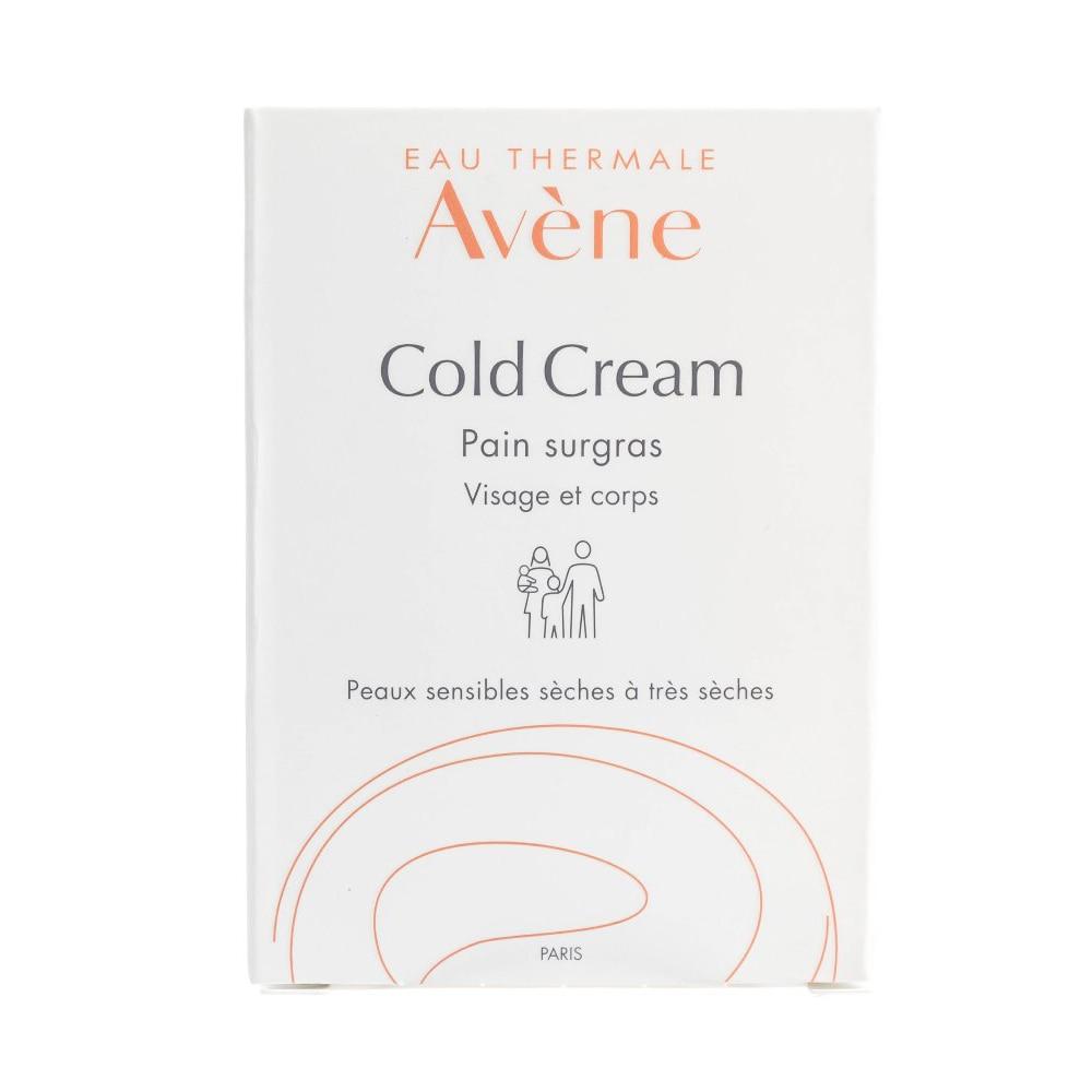 Face Washing Product AVENE C05482 Scraping tools mild cleansing wash gel tonic lotion scrub skin care janssen dry skin radiant firming tonic