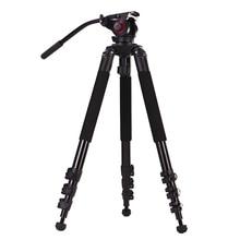 2017 New Portable 25KG capacity  aluminium monopod stand professional camera tripods for camcorder dslr /miliboo MTT702A tripod
