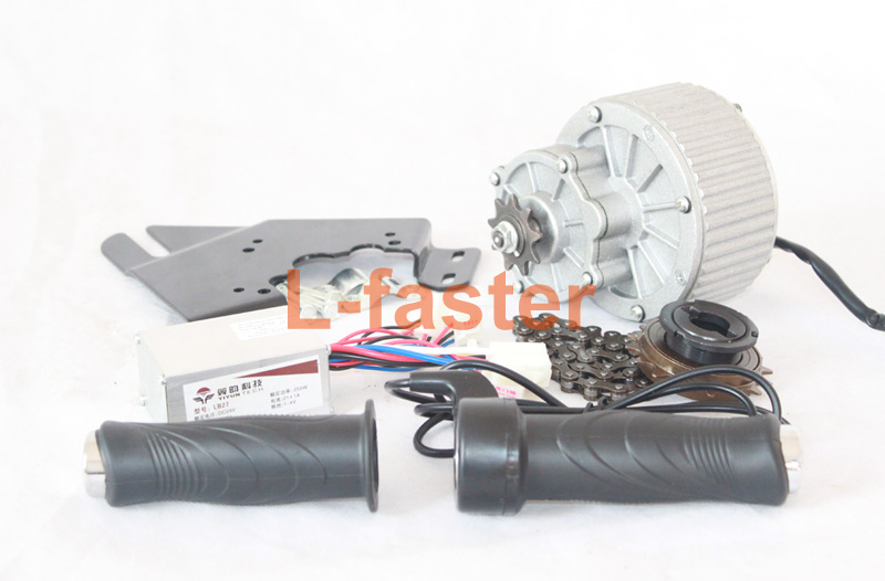 24v 250w electric bike dc motor electric scooter motor for Electric motor with gear reduction