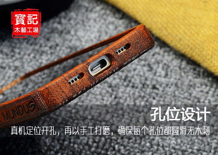 xiaomi mi5 case (5)