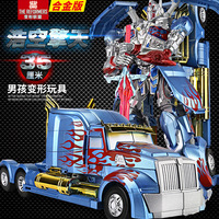 In Stock 35CM Robot Model Toy Optimus Prime Bumblebee Figures Deform Truck Plastic Alloy Deformation Boy Kids Toy Gifts