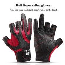 цена на Outdoor Cycling Three Fingers Riding Gloves Anti Slip Gel Pad Breathable MTB Road Bike Gloves Men Women Sports Bicycle Gloves