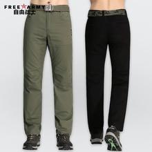 Marca calças casuais dos homens calças de moletom magro calças de algodão do exército dos homens jogger ao ar livre verde oliva grandes calças masculinas calças pretas
