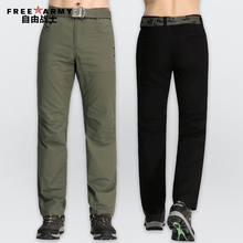 מותג מכנסי קזואל גברים Slim מכנסי טרנינג צבא כותנה מכנסיים Mens Jogger מכנסיים בחוץ זית ירוק גדול מכנסיים זכר שחור מכנסיים