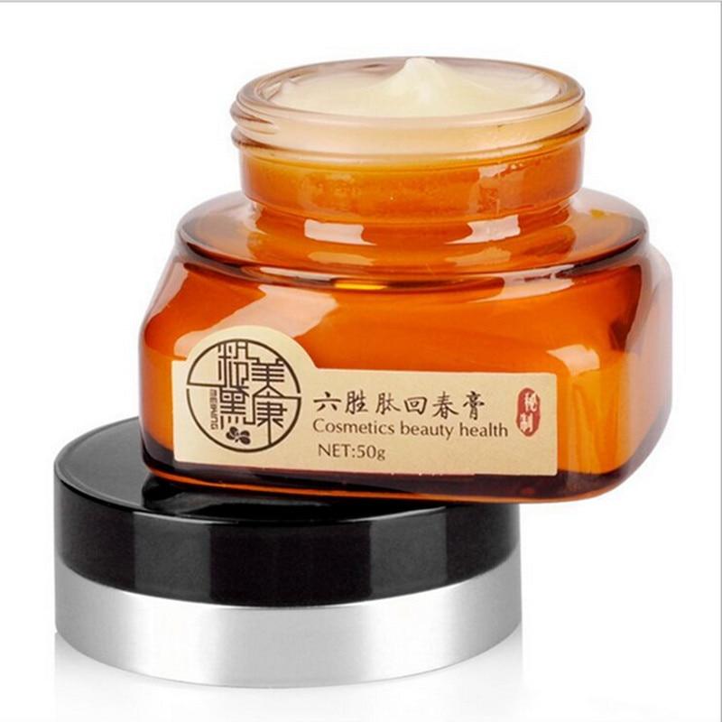 Argireline Anti Wrinkle Face Cream Face Lift Firming Aging Face Care Remove Fine Lines Skin Care Whitening Moisturizing 50ml