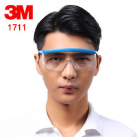 2PCS 3M1711 protective glasses safety anti shock Anti-fog protection gafas Seguridad Trabajo Adjustable length oculos
