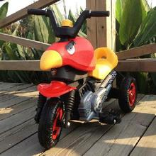 child tricycle ,baby tricycle bike,child electric motorcycle,motorcycle children