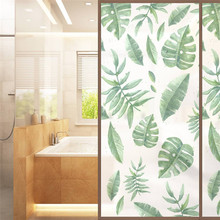 Tropical Plants Printed Window Stickers
