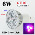 New 2015 20pcs/lot GU10 6W Led Grow Light Lamp For Flowering Plant And Hydroponics System With 3 Years Warranty