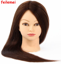 Free shipping Hairdresser Training Mannequin Head with High Temperature Fiber Salon Model Tools 55cm Brown