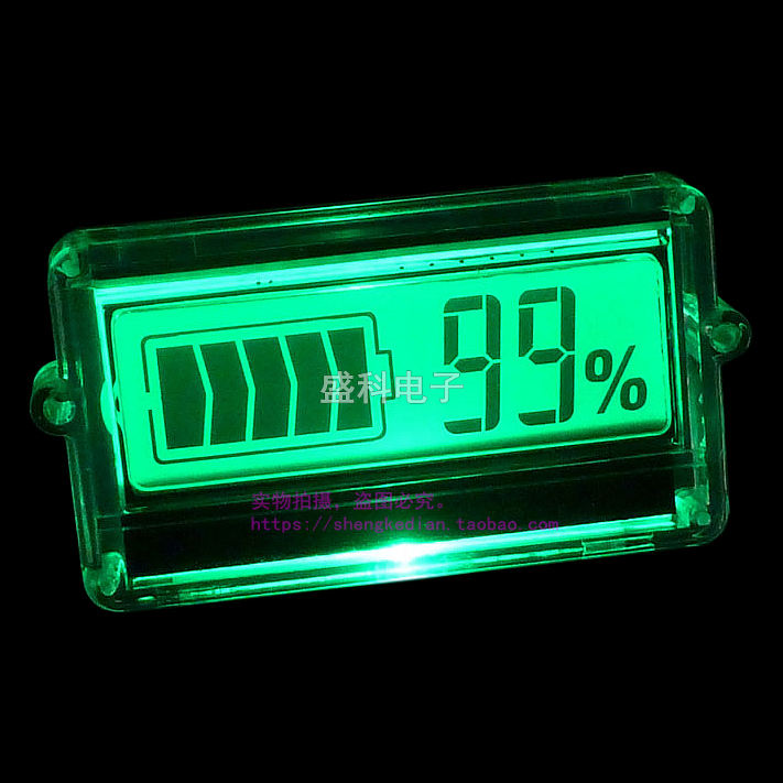 2016 new lithium battery battery capacity indicator LCD digital percentage residual capacity display 2016 promotion new standard battery cube 3 7v lithium battery electric plate common flat capacity 5067100