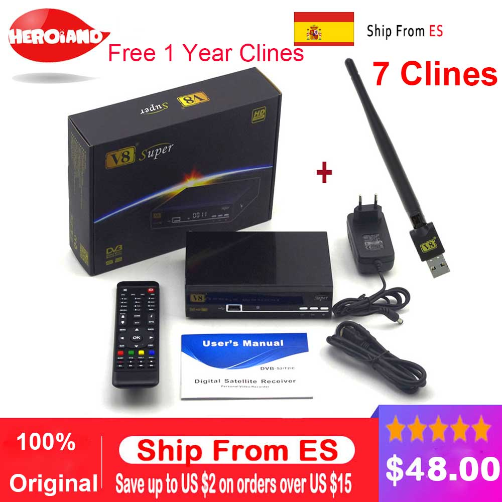 GT Media V8 Super DVB S2 Free Sat Satellite Receiver 1 Year Europe Spain Cline 4