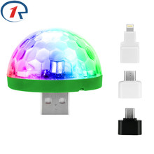 Купить с кэшбэком ZjRight colorful LED effect light for Android iPhone Stage Ball DJ KTV lamp Strobe Sound control Christmas holiday Party effect
