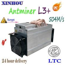 Asic Майнер ANTMINER L3 + 504 M 800 W scrypt LTC шахтер более экономически выгодной, чем с помощью antminer s9 Z11 B7 T15 S15 Whatsminer m3 Innosilicon A4 +