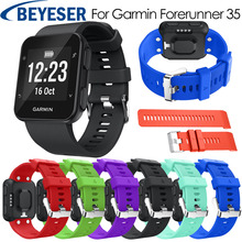 Silicone Strap for Garmin Forerunner 35 Watch band Replaceable Wrist strap wristband bracelet Watchband