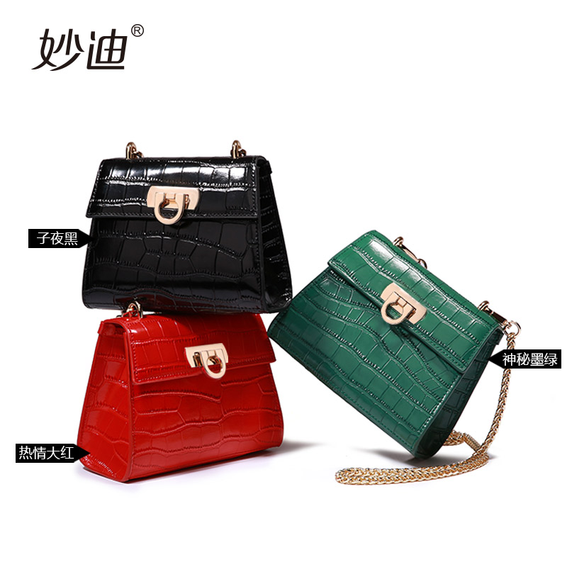 ФОТО A2066 MOOD 2017 women messenger bag crocodile pattern handbags womens medium tote bags female crossbody bags for women handbags
